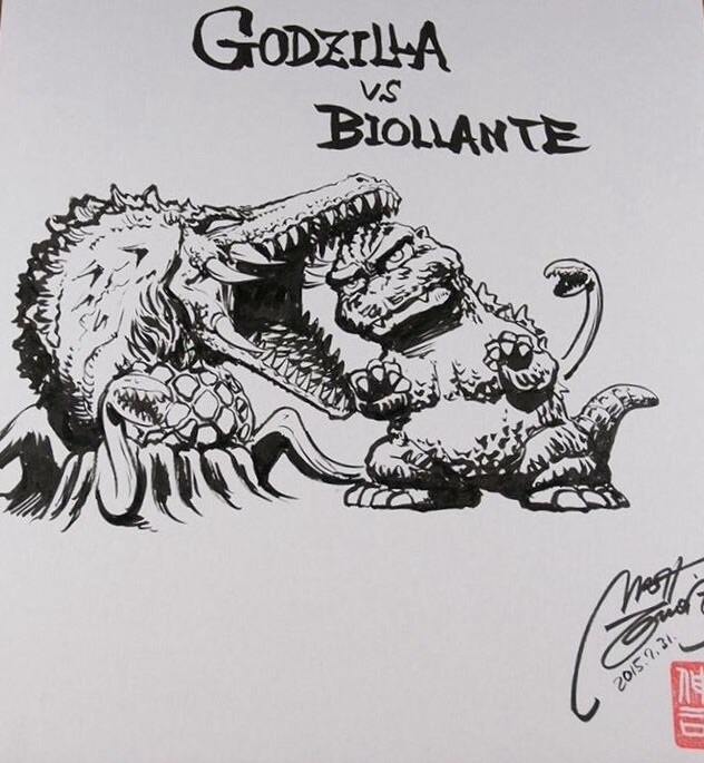 godzilla vs biollante coloring pages - photo#12
